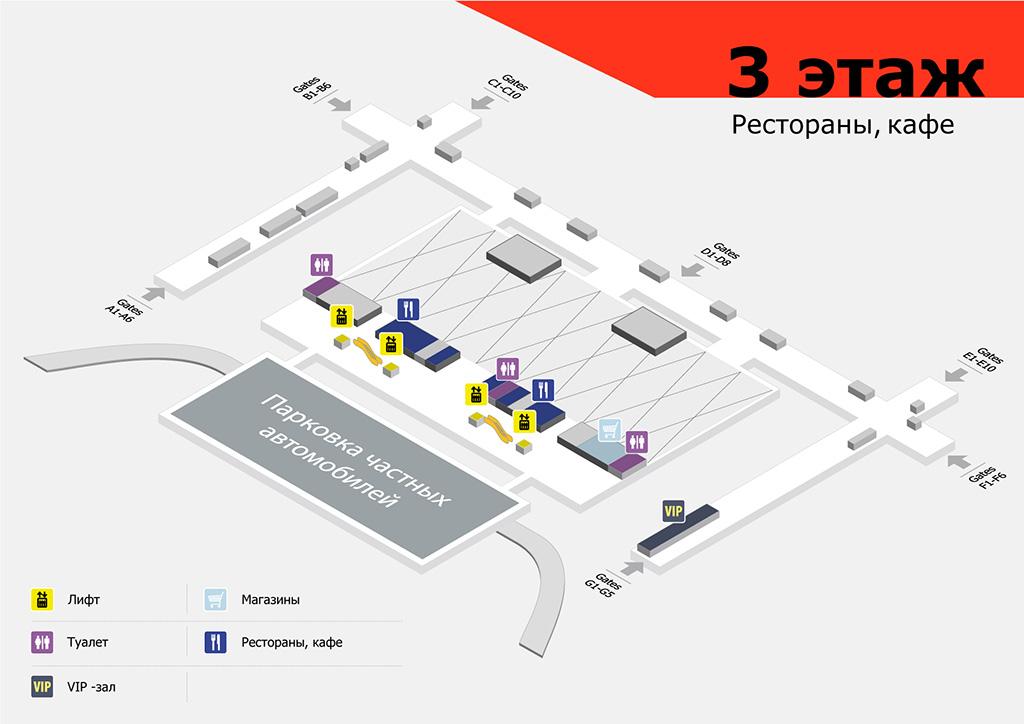 Суварнабхуми план аэропорта