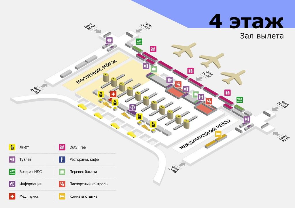 Суварнабхуми план терминала